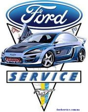 СТО Ford,  запчасти Ford,  разборка Ford